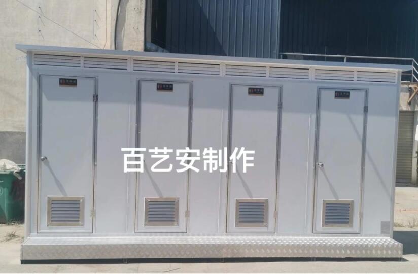 郑州移动卫生间