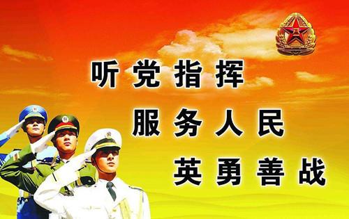 郑州移动厕所部队客户