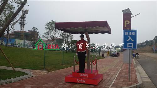 郑州形象岗台
