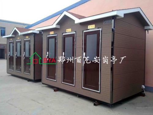移动厕所BYA-M16