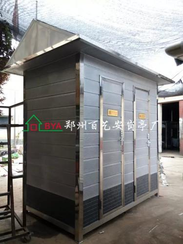 移动厕所BYA-M14