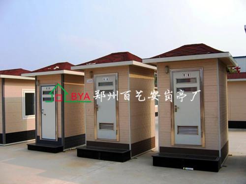 移动厕所BYA-M09