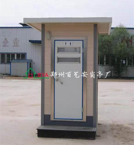 移动厕所BYA-M04