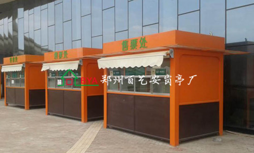 河南售货亭BYA-S03