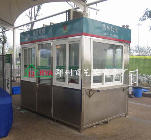 售货亭BYA-S18