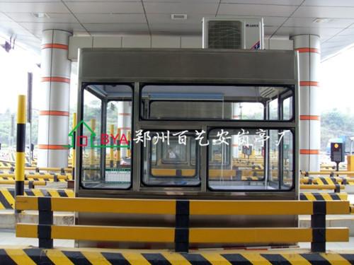 郑州高速公路收费岗亭