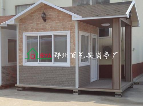 金属雕花板岗亭BYA-J15