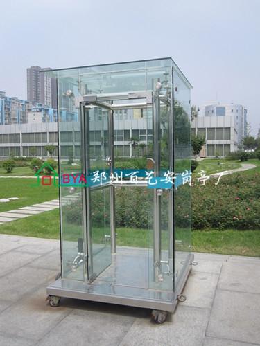 玻璃岗亭BYA-D02