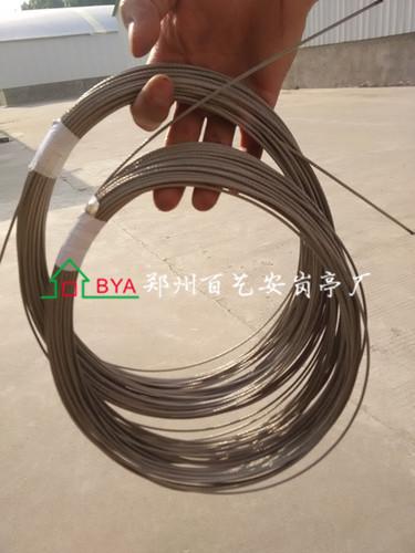 锥形旗杆-内置钢丝绳