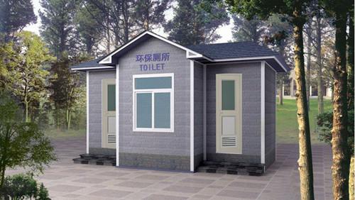 郑州移动厕所生产
