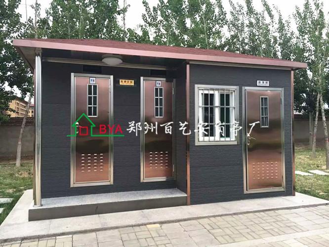 郑州移动厕所