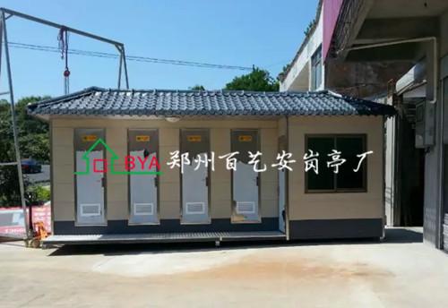 郑州移动厕所究竟是如何实现环保的呢