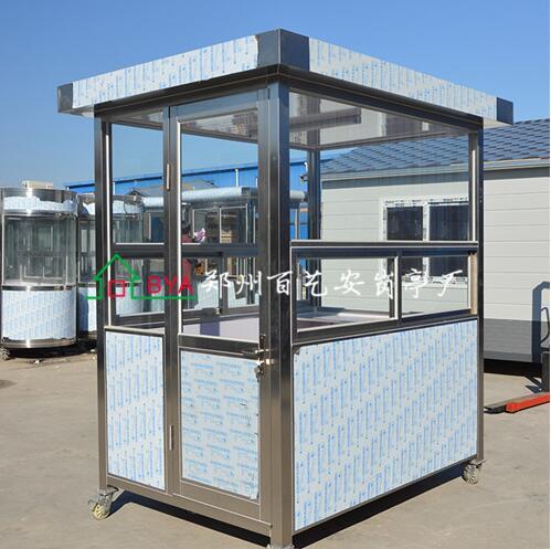 郑州不锈钢岗亭厂家浅析岗亭在使用的时候要怎么样清理划痕污渍呢?