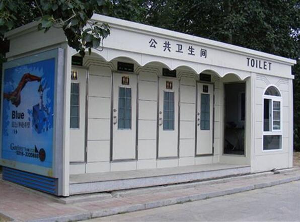 2020年移动厕所与传统厕所到底哪个更好?郑州移动厕所厂家来告诉你