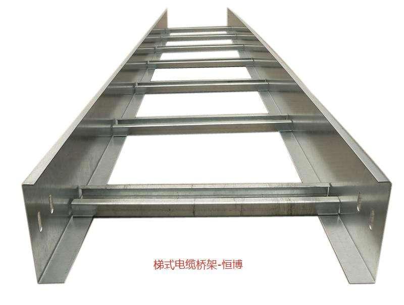 河南梯式电缆桥架生产