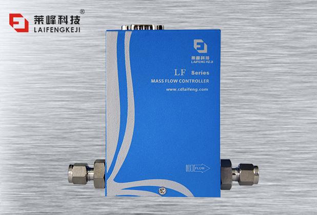 气体质量流量控制器-LF420-S