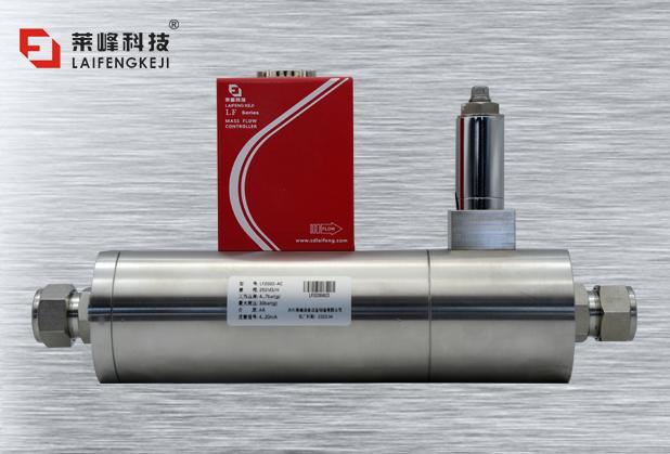 气体质量流量控制器-LF2000-AC