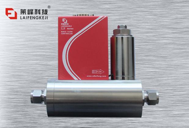 气体质量流量控制器-LF485-B