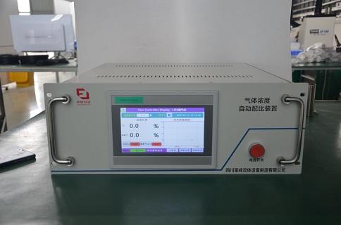 满足环保行业中空气中甲苯类检测使用的多组份配气仪——LFIX S型