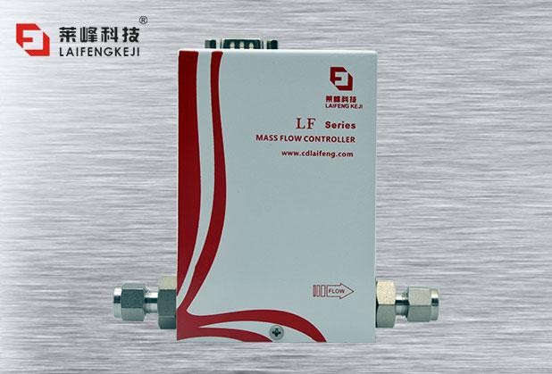 气体质量流量控制器-LF485-S