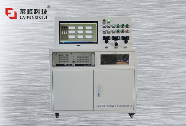 动态气体数据采集与分析系统 LFNS