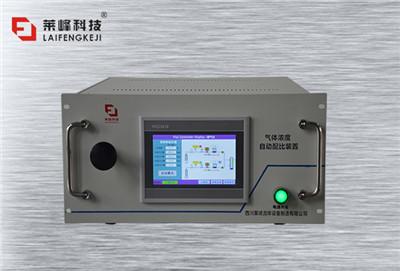 多组分配气仪类-动态气体稀释仪LFIX-4000