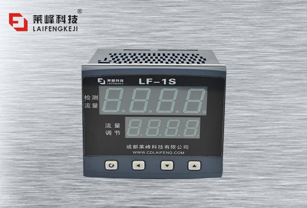 流量显示仪表类—LF-1S