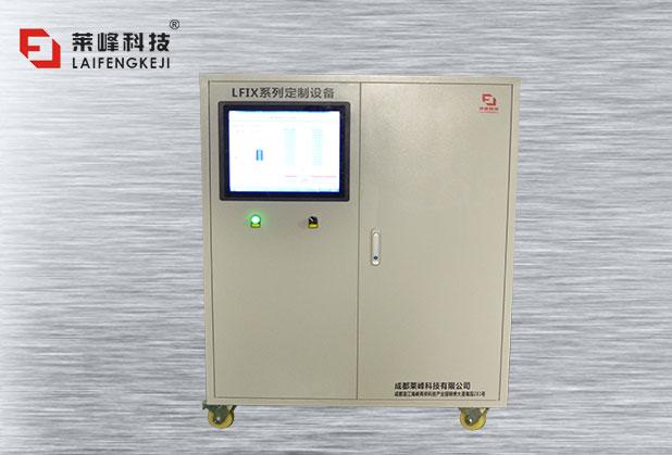 智能型气体压力测试与控制设备 LFNS
