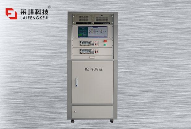 3种气体高精度的混气仪LFIX-3000