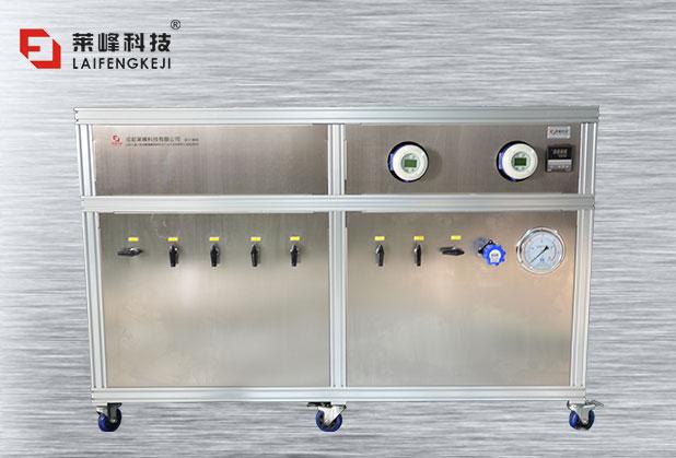 多功能气液定制系统LFNS  产品介绍