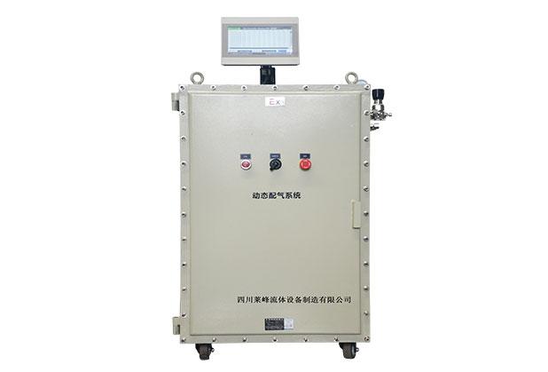五组份气体自动混合配比系统