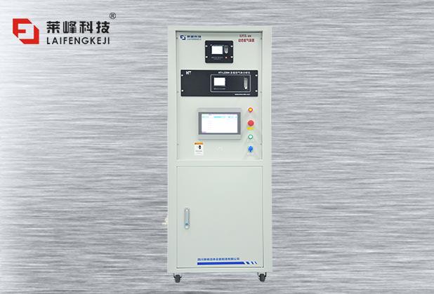 多路气体配比在线浓度分析系统LFLX--5000X