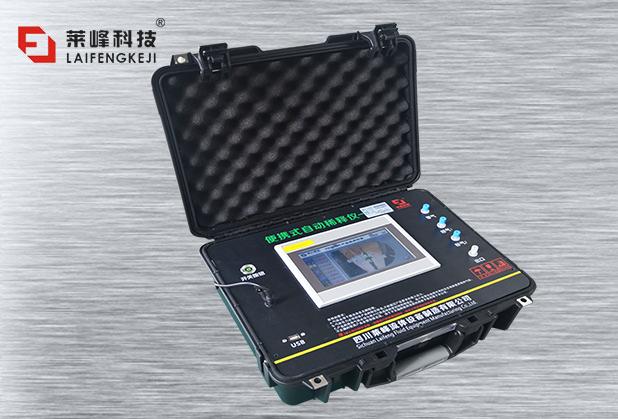 便携式混气仪LFIX-3000B