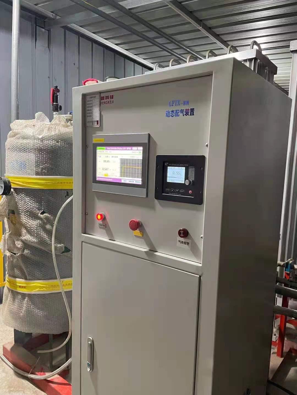 莱峰流体技术人员上门为客户调试全自动混合气体配比器LFIX-2000D