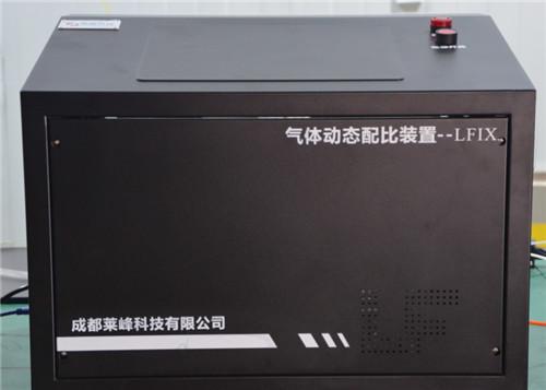 如何调整热式气体质量流量控制器的零点