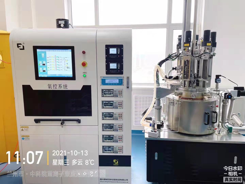 第三代氧控配气装置LFIX-3000T--用于PB \LBE中超低氧含量检测与控制系统的研究