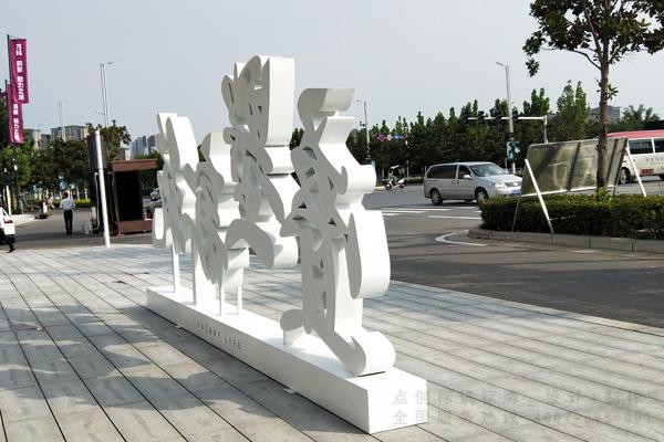 河南发光字定制生产设计
