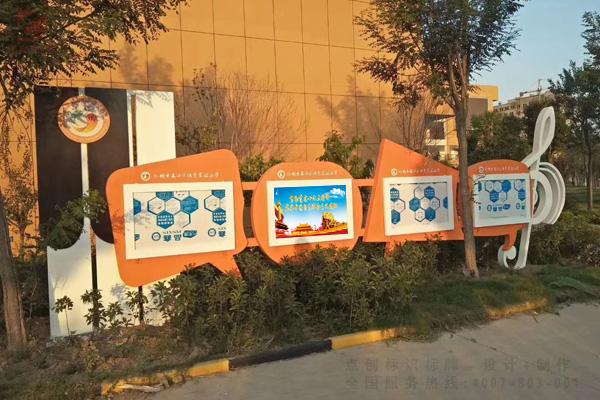 幼儿园宣传栏厂家生产工艺