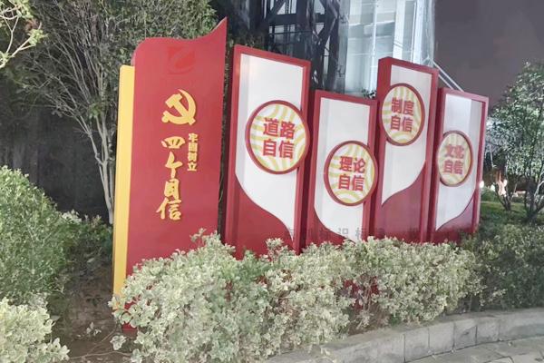郑州东区整套标识部分