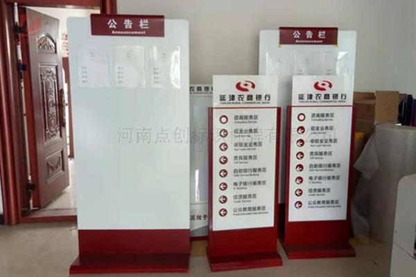 银行系统标识标牌用哪些材料是.好的