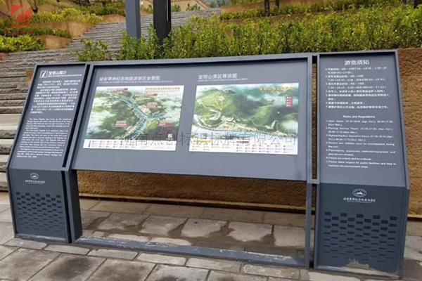 枣庄革命遗址景区立牌