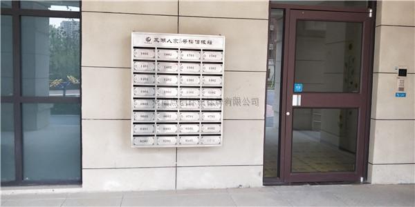 信报箱安装规范要求和功能-碧桂园小区