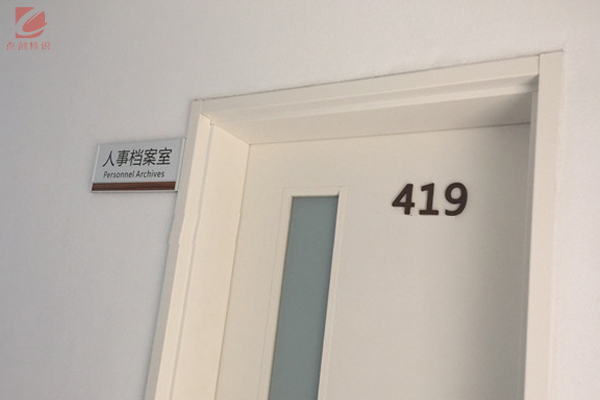 医院各个科室牌的英文名称