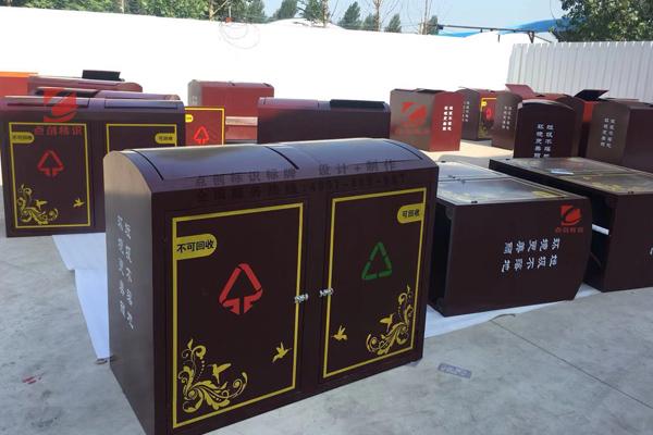 单位生活垃圾分类收集容器设置规范