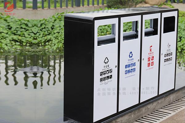 公共环境标识标牌制作的组成部分-垃圾桶