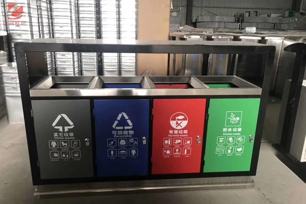 垃圾桶的分类有哪些