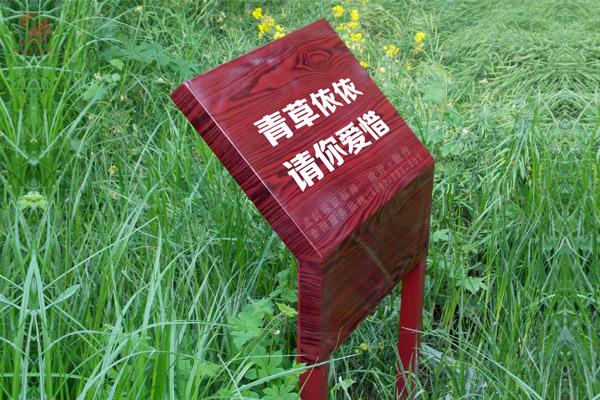 镀锌板仿木纹花草牌制作商