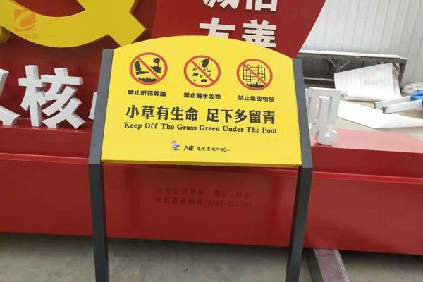 郑州花草牌设计制作点创标识专业