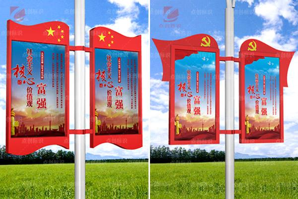 灯杆旗悬挂双面内容五星造型