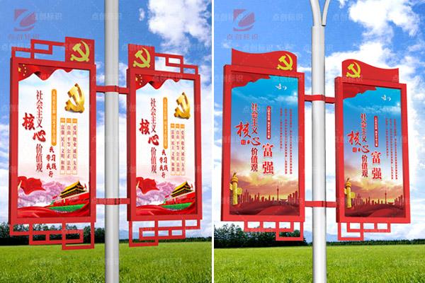 灯杆旗的常规尺寸是多少